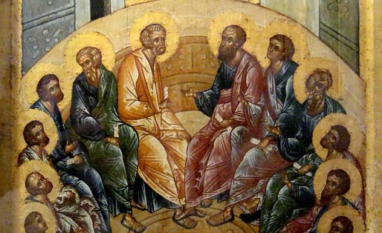 Pentecost sermon preached 1606 – Lancelot Andrewes – when sermon were sermons!